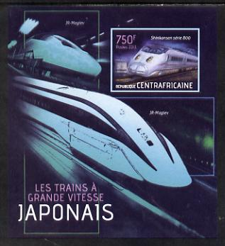 Central African Republic 2013 Japanese High Speed Trains - Shinkansen Series 800 imperf s/sheet unmounted mint