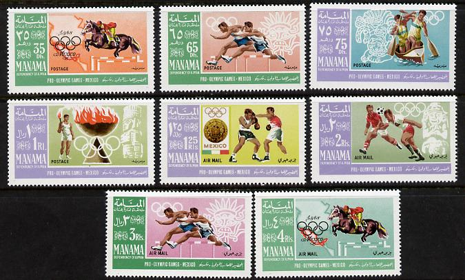 Manama 1967 Olympics perf set of 8 unmounted mint (Mi 38-45A)