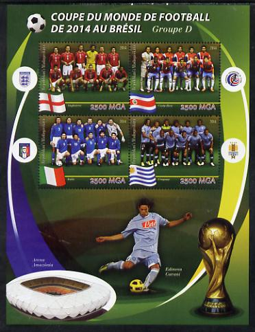 Madagascar 2014 Football World Cup in Brazil - Group D perf sheetlet containing 4 values unmounted mint