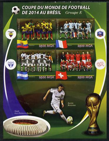 Madagascar 2014 Football World Cup in Brazil - Group E perf sheetlet containing 4 values unmounted mint
