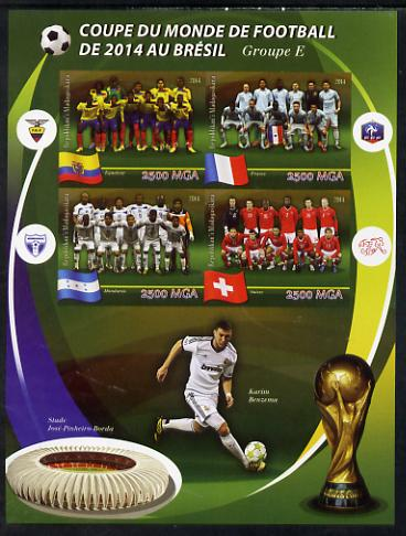 Madagascar 2014 Football World Cup in Brazil - Group E imperf sheetlet containing 4 values unmounted mint