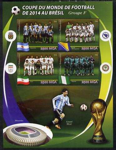 Madagascar 2014 Football World Cup in Brazil - Group F perf sheetlet containing 4 values unmounted mint