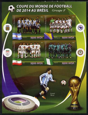 Madagascar 2014 Football World Cup in Brazil - Group F imperf sheetlet containing 4 values unmounted mint