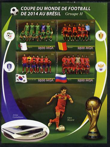 Madagascar 2014 Football World Cup in Brazil - Group H perf sheetlet containing 4 values unmounted mint
