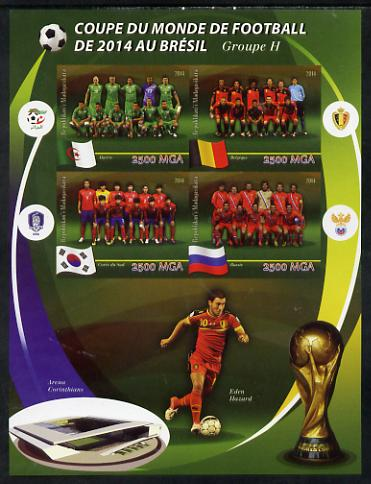 Madagascar 2014 Football World Cup in Brazil - Group H imperf sheetlet containing 4 values unmounted mint