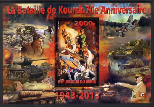 Benin 2014 70th Anniversary of Battle of Koursk perf souvenir sheet unmounted mint