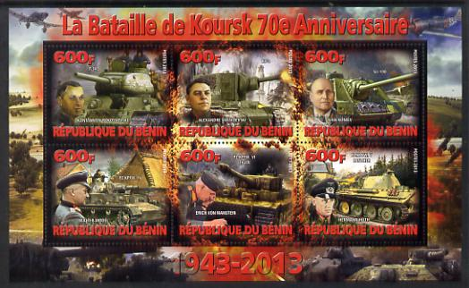 Benin 2014 70th Anniversary of Battle of Koursk perf sheetlet containing 6 values unmounted mint