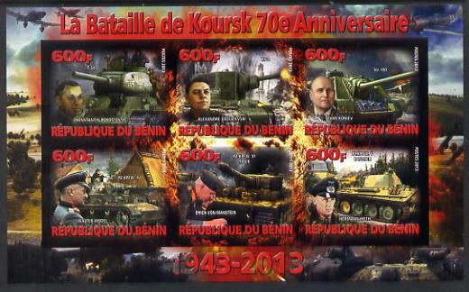Benin 2014 70th Anniversary of Battle of Koursk imperf sheetlet containing 6 values unmounted mint