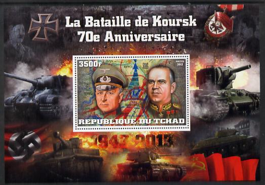 Chad 2014 70th Anniversary of Battle of Koursk perf souvenir sheet unmounted mint