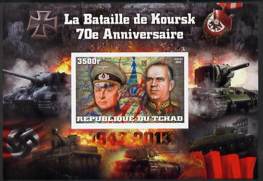 Chad 2014 70th Anniversary of Battle of Koursk imperf souvenir sheet unmounted mint