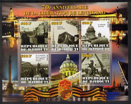 Djibouti 2014 70th Anniversary of Liberation of Leningrad perf sheetlet containing 5 values unmounted mint