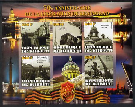 Djibouti 2014 70th Anniversary of Liberation of Leningrad imperf sheetlet containing 5 values unmounted mint