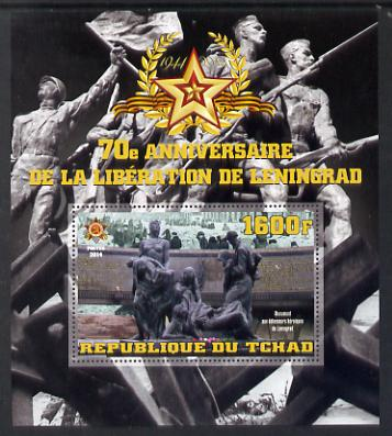 Chad 2014 70th Anniversary of Liberation of Leningrad perf souvenir sheet unmounted mint