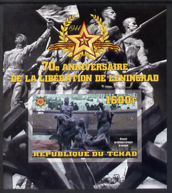 Chad 2014 70th Anniversary of Liberation of Leningrad imperf souvenir sheet unmounted mint