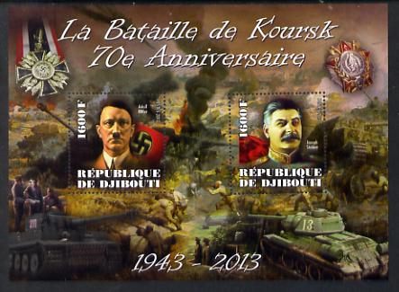 Djibouti 2014 70th Anniversary of Battle of Koursk perf sheetlet containing 2 values unmounted mint