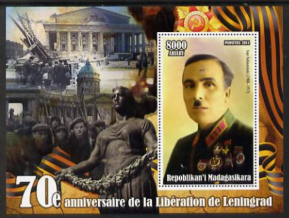 Madagascar 2014 70th Anniversary of Liberation of Leningrad #1 perf souvenir sheet unmounted mint