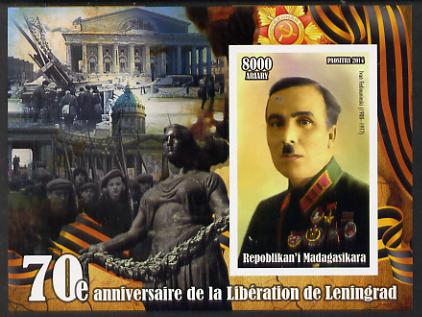 Madagascar 2014 70th Anniversary of Liberation of Leningrad #1 imperf souvenir sheet unmounted mint