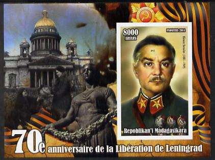 Madagascar 2014 70th Anniversary of Liberation of Leningrad #2 imperf souvenir sheet unmounted mint