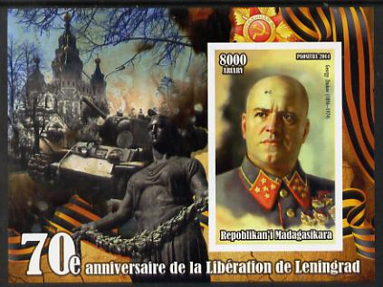 Madagascar 2014 70th Anniversary of Liberation of Leningrad #3 imperf souvenir sheet unmounted mint