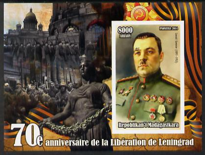 Madagascar 2014 70th Anniversary of Liberation of Leningrad #4 imperf souvenir sheet unmounted mint