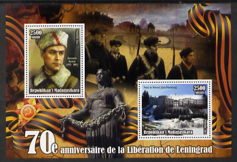 Madagascar 2014 70th Anniversary of Liberation of Leningrad #1 perf sheetlet containing 2 values unmounted mint