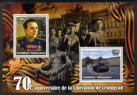 Madagascar 2014 70th Anniversary of Liberation of Leningrad #2 perf sheetlet containing 2 values unmounted mint