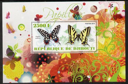 Djibouti 2014 Butterflies #1 perf souvenir sheet unmounted mint