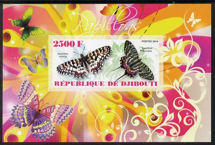 Djibouti 2014 Butterflies #2 imperf souvenir sheet unmounted mint