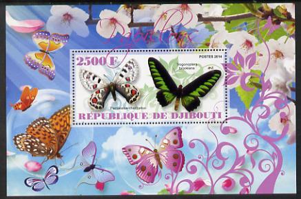Djibouti 2014 Butterflies #3 perf souvenir sheet unmounted mint