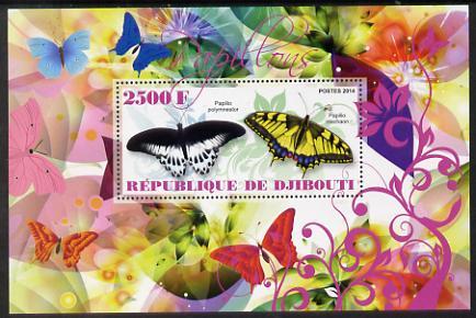 Djibouti 2014 Butterflies #4 perf souvenir sheet unmounted mint