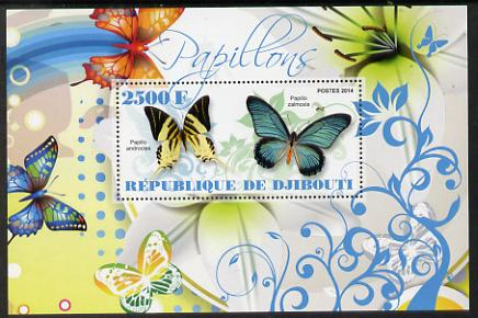 Djibouti 2014 Butterflies #5 perf souvenir sheet unmounted mint