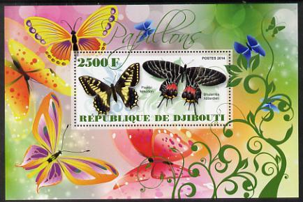 Djibouti 2014 Butterflies #6 perf souvenir sheet unmounted mint