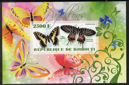 Djibouti 2014 Butterflies #6 imperf souvenir sheet unmounted mint