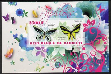 Djibouti 2014 Butterflies #7 imperf souvenir sheet unmounted mint