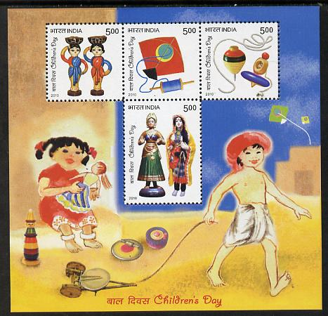 India 2010 Children's Day perf sheetlet containing 4 values unmounted mint