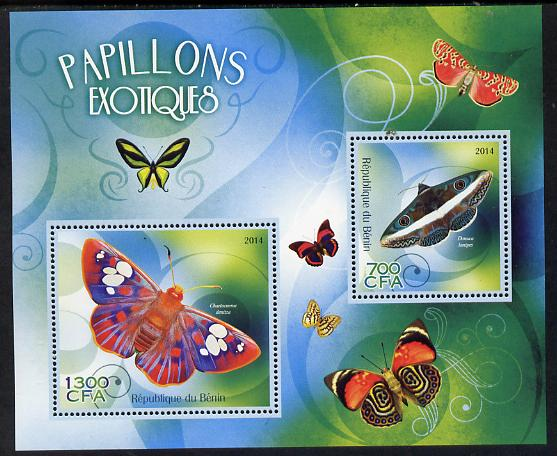 Benin 2014 Exotic Butterflies perf sheetlet containing 2 values unmounted mint