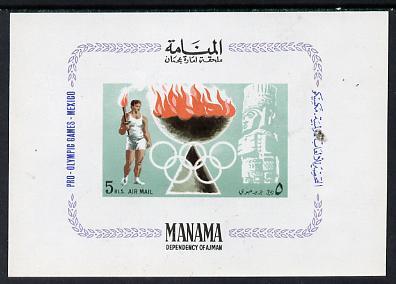 Manama 1967 Olympics imperf m/sheet unmounted mint (Mi BL 2)