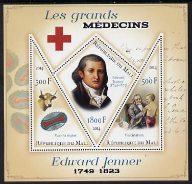 Mali 2014 Great Men of Medicine - Edward Jenner perf sheetlet containing 3 values - one diamond shaped & two triangular values unmounted mint