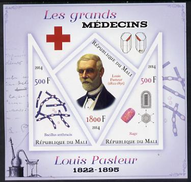 Mali 2014 Great Men of Medicine - Louis Pasteur imperf sheetlet containing 3 values - one diamond shaped & two triangular values unmounted mint