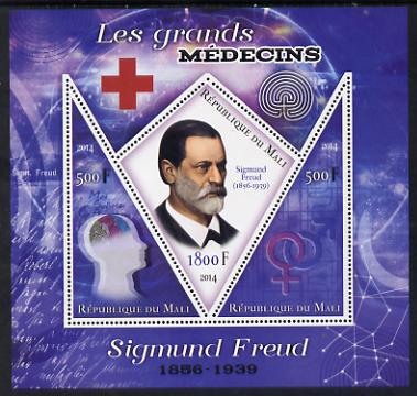 Mali 2014 Great Men of Medicine - Sigmund Freud perf sheetlet containing 3 values - one diamond shaped & two triangular values unmounted mint