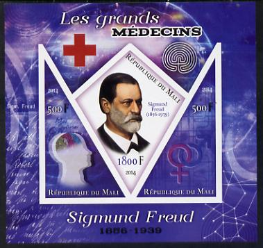 Mali 2014 Great Men of Medicine - Sigmund Freud imperf sheetlet containing 3 values - one diamond shaped & two triangular values unmounted mint