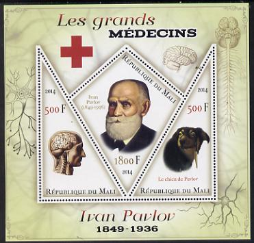 Mali 2014 Great Men of Medicine - Ivan Pavlov perf sheetlet containing 3 values - one diamond shaped & two triangular values unmounted mint