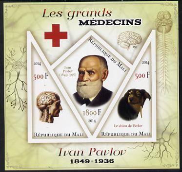Mali 2014 Great Men of Medicine - Ivan Pavlov imperf sheetlet containing 3 values - one diamond shaped & two triangular values unmounted mint