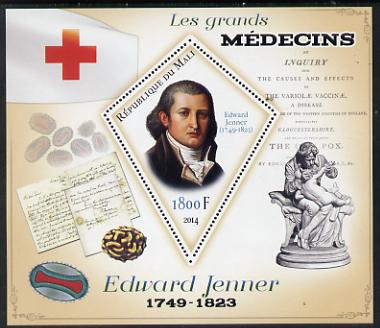 Mali 2014 Great Men of Medicine - Edward Jenner perf s/sheet containing one diamond shaped value unmounted mint