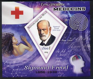 Mali 2014 Great Men of Medicine - Sigmund Freud imperf s/sheet containing one diamond shaped value unmounted mint