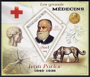 Mali 2014 Great Men of Medicine - Ivan Pavlov imperf s/sheet containing one diamond shaped value unmounted mint