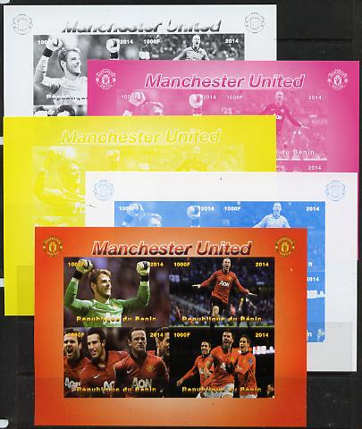 Benin 2014 Manchester United sheetlet containing 4 values - the set of 5 imperf progressive proofs comprising the 4 individual colours plus all 4-colour composite, unmounted mint