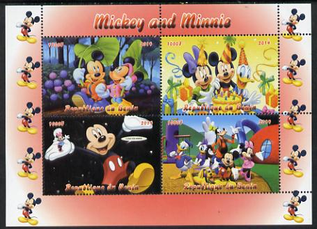 Benin 2014 Mickey & Minnie perf sheetlet containing 4 values unmounted mint. Note this item is privately produced and is offered purely on its thematic appeal
