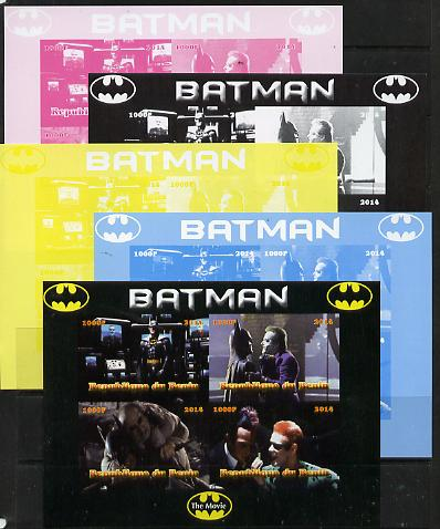 Benin 2014 Batman (Movie) sheetlet containing 4 values - the set of 5 imperf progressive proofs comprising the 4 individual colours plus all 4-colour composite, unmounted mint