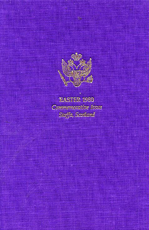 Staffa 1980 Easter \A38 value (Faberg\8E Cathedral Egg) n 24 carat gold foil in special presentation folder